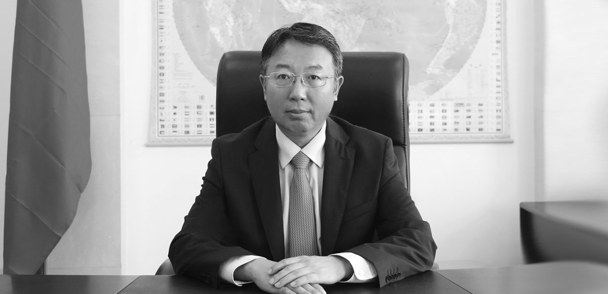 Wu Peng Ambassador of the People's Republic of China to the Republic of Sierra Leone