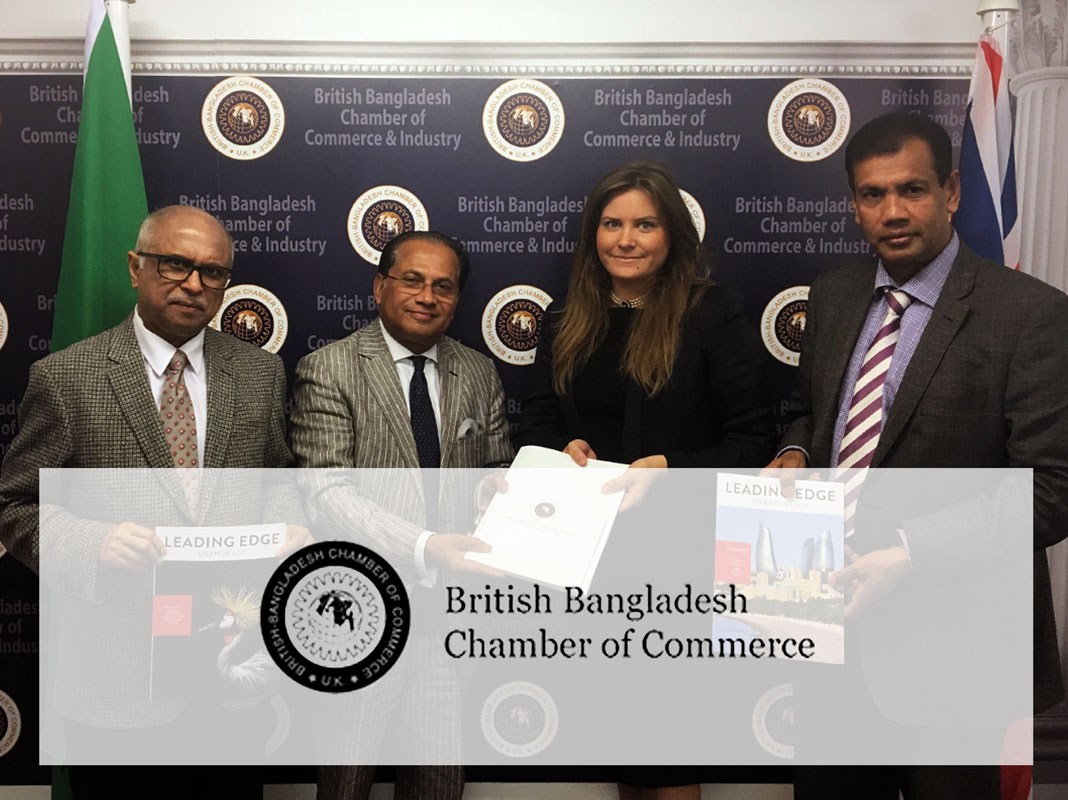 The British Bangladesh Chamber of Commerce and Industry
