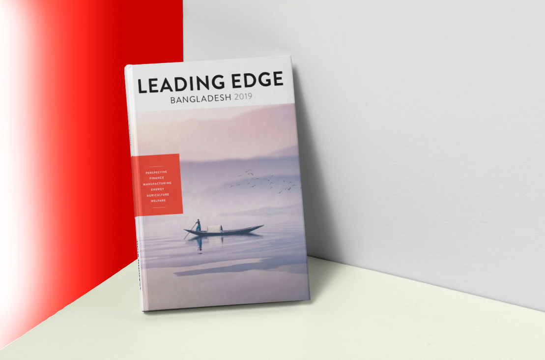 Leading Edge Guides | At the forefront of business